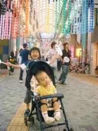 Tanabatamatsuri