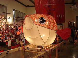 Fugu_lantern