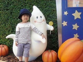 Halloween200510152